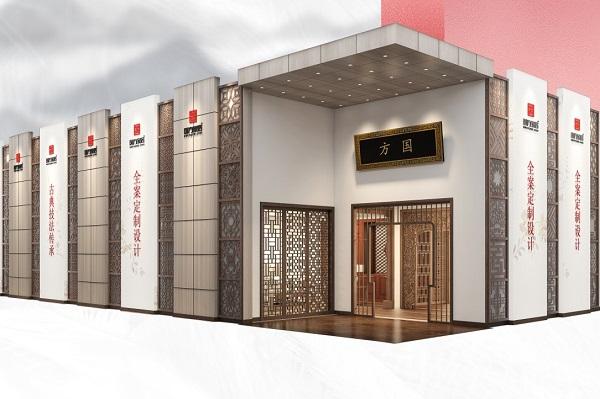 国方家居2021广州建博会展位.jpg
