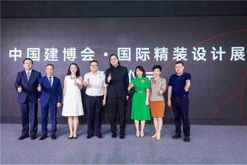 中国建博会·国际精装设计展从20日到22日将持续3天、5大主题的论坛和沙龙活动。
