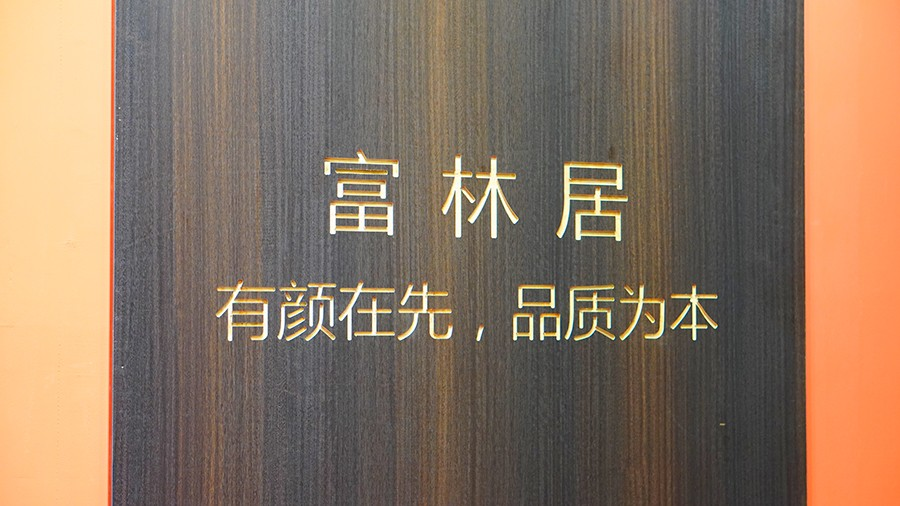 DSC07519.jpg