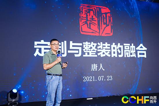 亿邦泛家装行业首席专家、中产联整装分会秘书长 唐人.JPG