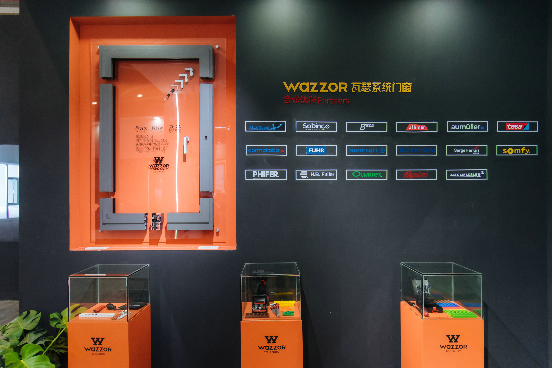 图:瓦瑟系统门窗拥有许多实力强大的合作伙伴.jpg