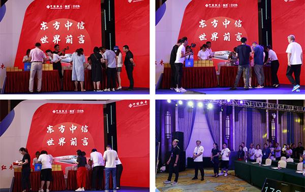 中信红木品牌盛典上现场订货气氛火爆