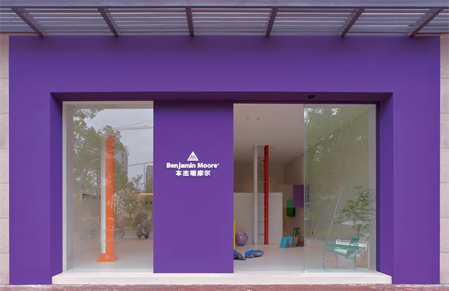 04-1 门头-紫.jpg