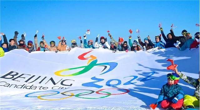 荣耀|白兔瓷砖携手十二·间公益设计展助力北京冬奥会