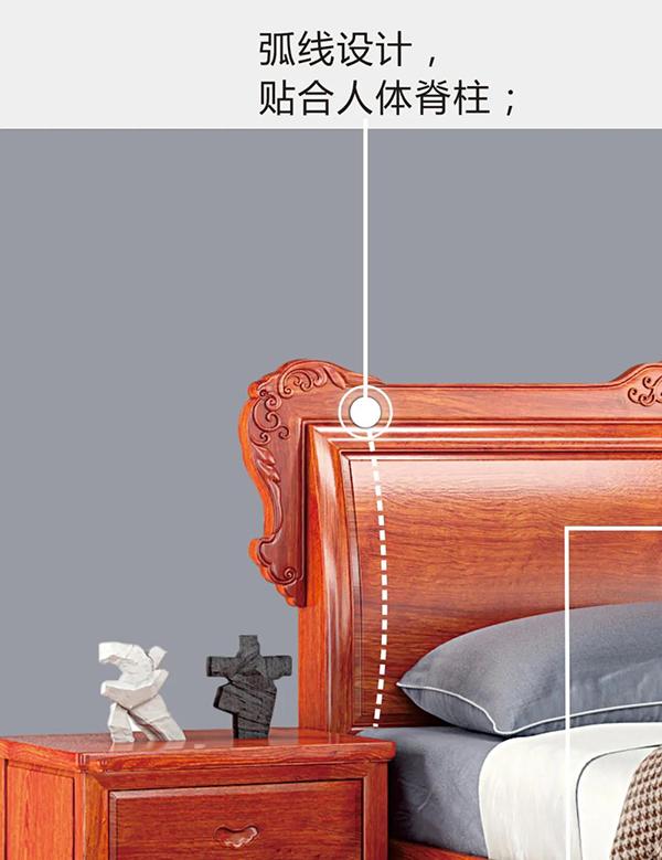 《和气大床》靠背以弧线设计,贴合人体脊柱体曲线,满足肩颈的依托