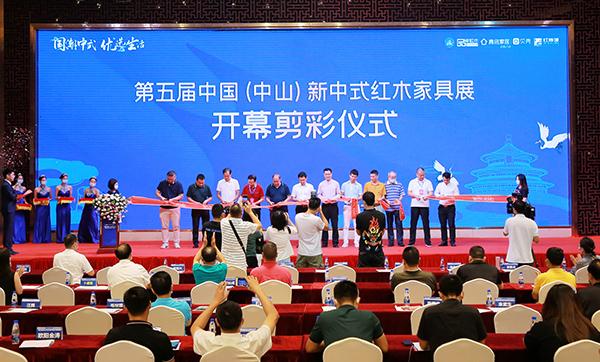 领导嘉宾共同为第五届新中式红木展开幕剪彩