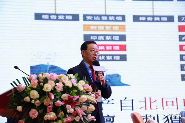 全联艺术红木家具专业委员会专家顾问、华南农业大学博士生导师李凯夫带来《红木热门树种之我见》主题分享
