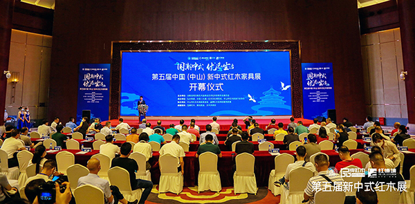 第五届新中式红木展开幕盛况