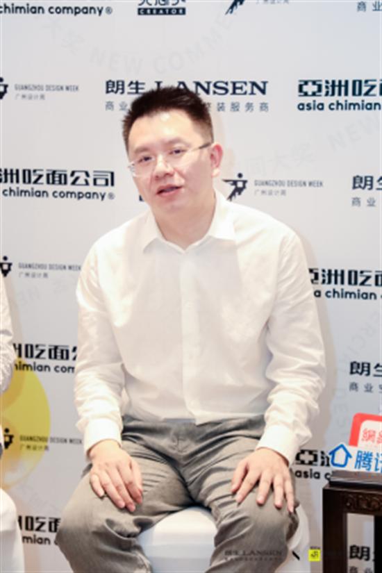 0923新商业空间大奖启动礼群访稿1000.png