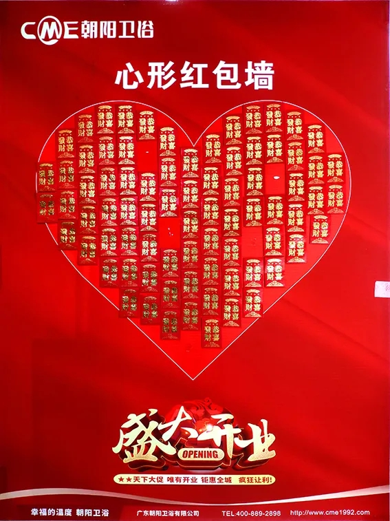 朝阳|终端喜报||贵州兴义店重装升级、盛大开业、喜迎开门红!
