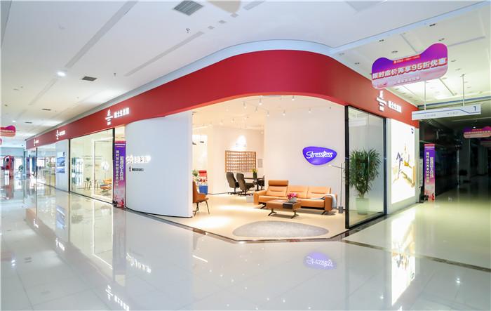 恒达登录注册欧易家瑞士生活馆北京金源店盛大开业,满足消费者高品质、一站式需求