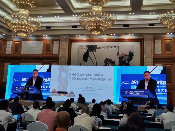 十三届全国政协副主席、民革中央常务副主席郑建邦发表主旨演讲