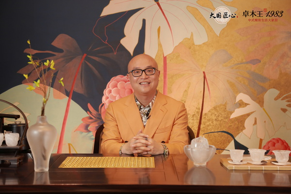 卓木王总裁杜长江