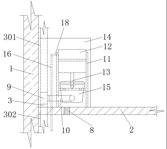 喜报!今朝再获【一种适用于预制楼板蹲便改造的坐便结构】专利!523.png